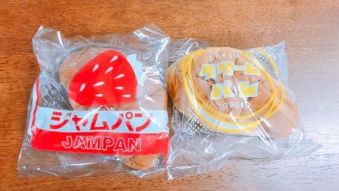 だるまや製パン パン