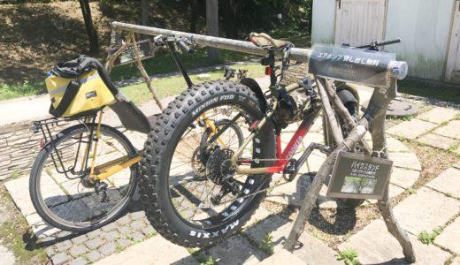ローザンベリー多和田 自転車ラック