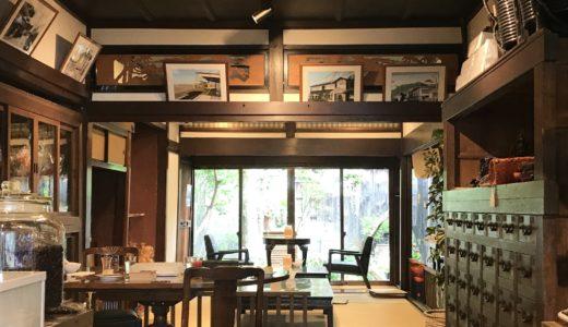 CAFE du MBF 内観