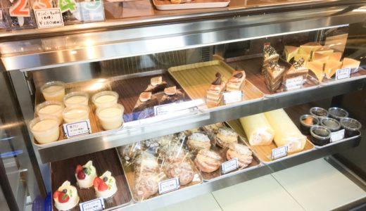 CAFE du MBF ケーキ