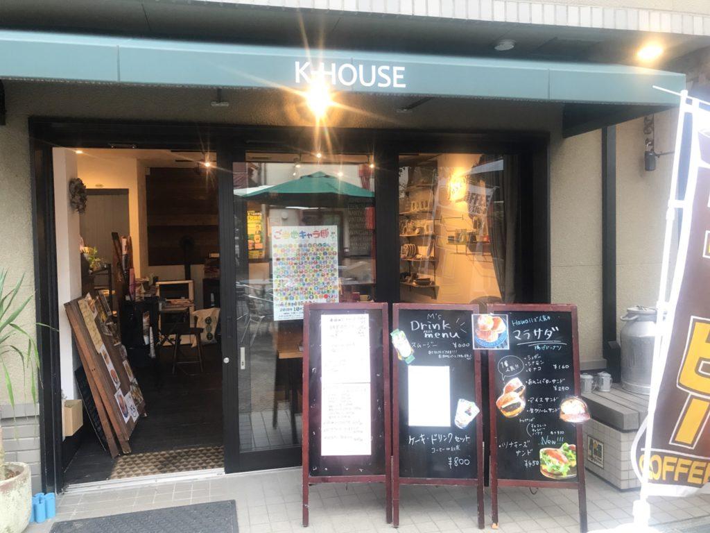 M's cafe外観