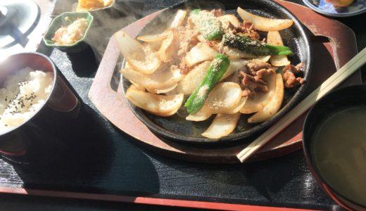 文芸の郷レストラン 戦国焼き定食