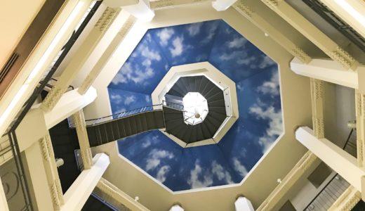 安土城考古博物館 天井