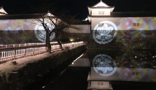 彦根城明かり2018 天秤櫓