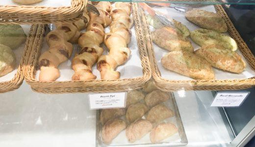 Cafeteria Azzurro パン