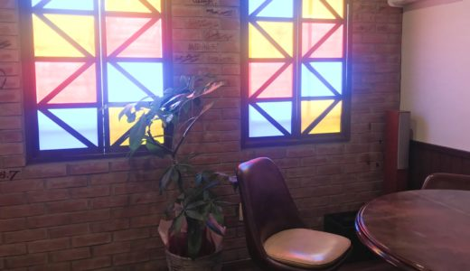 Cafeteria Azzurro 座席