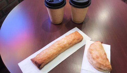 Cafeteria Azzurro アップルパイ