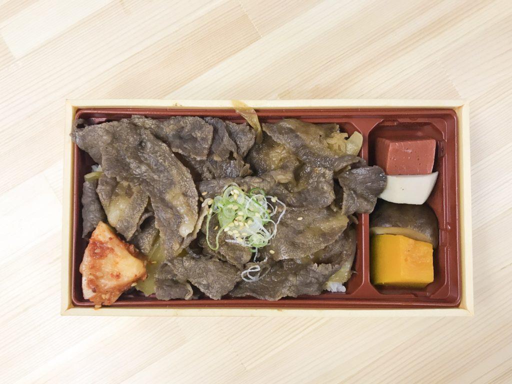 近江牛肉弁当(焼肉ダイニング千乃房)