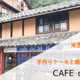 CAFE du MBF タイトル