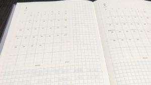 MDノート カレンダー