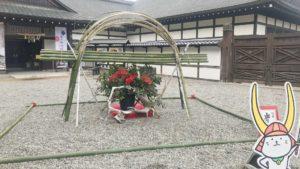 彦根城のお正月 華道