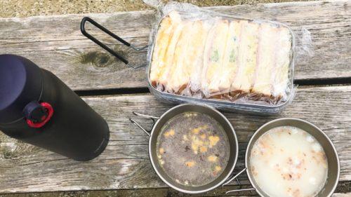 荒神山ピクニック