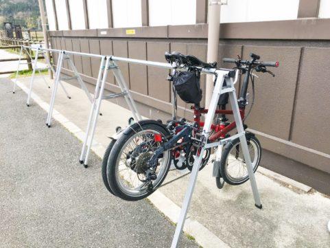 あぢかまの里 自転車置き場