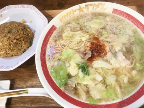 オカモトタンメン ブラックチャーハン定食