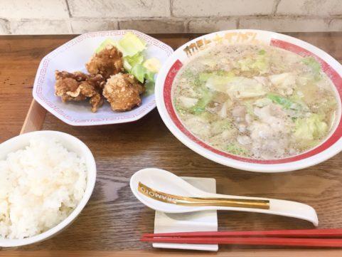 オカモトタンメン 唐揚げ定食