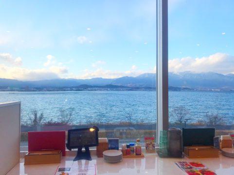 水春守山 レストラン