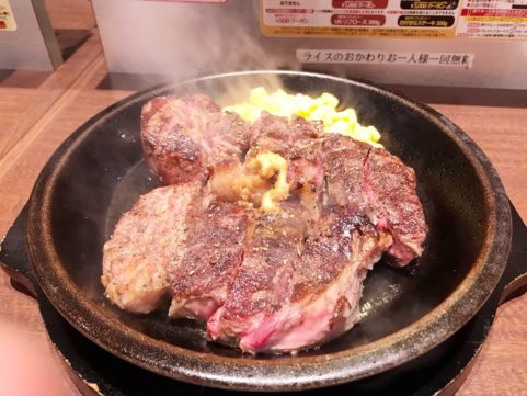 いきなりステーキ彦根店