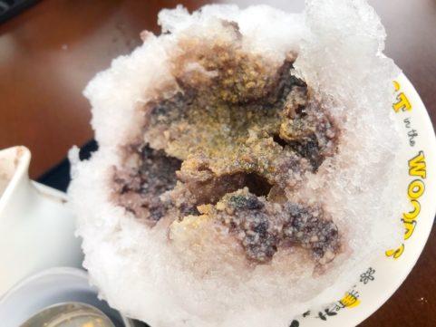 風緑 かき氷(黒豆きなこ)