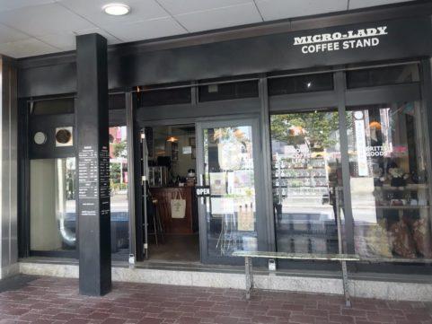 MICRO-LADY COFFEE STAND 外観