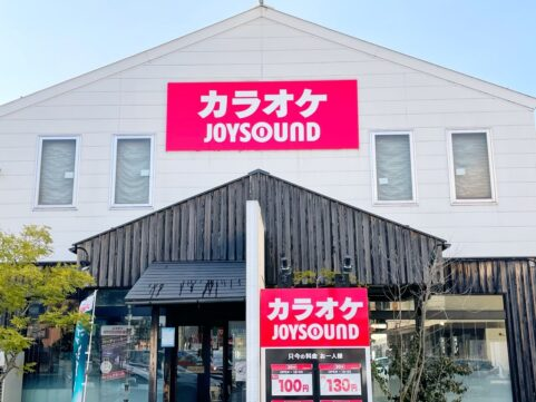 開店閉店 JOYSOUND