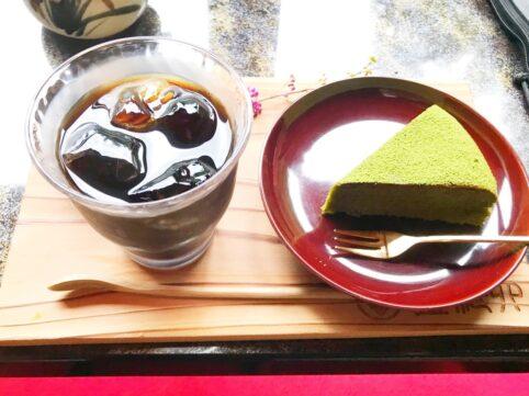 喫茶去 ケーキ