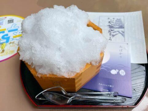 餅惣 水まん氷