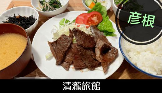 ディナーもお弁当も! ご飯も美味しい彦根の旅館【彦根・清瀧旅館】
